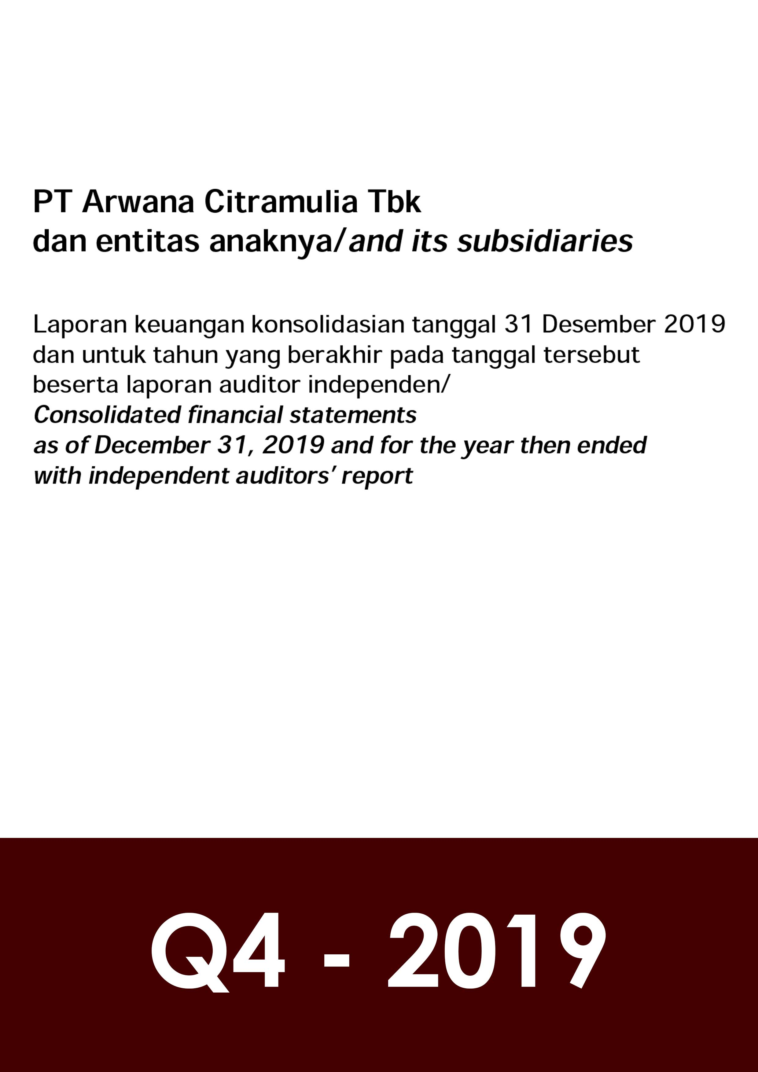 Financial Report 2019 Q4